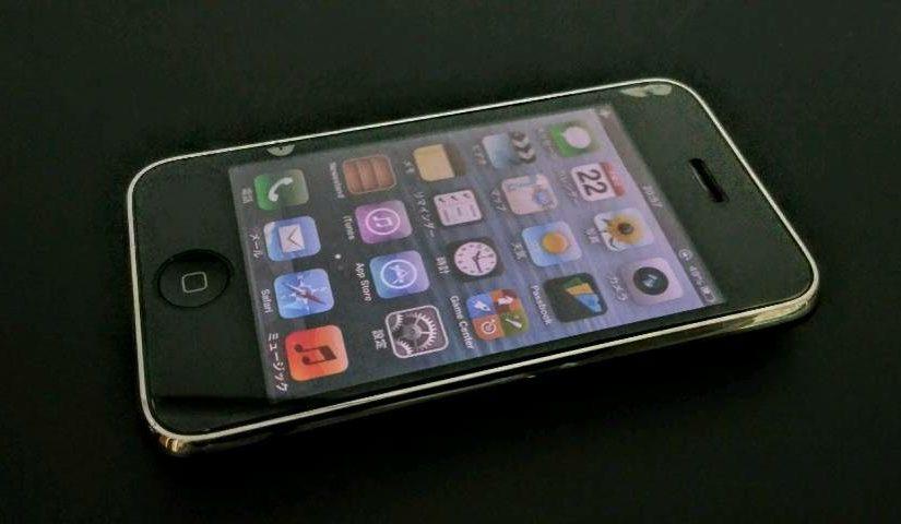 iTune10.5updateによるiPhone不具合(未解決,追記)