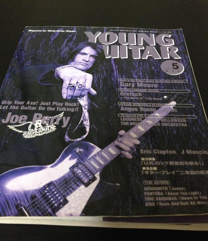 ヤングギター 2001年5月号