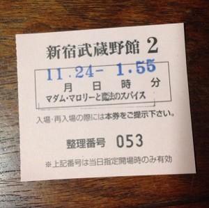 141124Movie