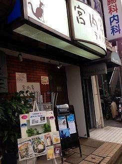 オープンマイク初参加ッ!