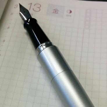 透明軸な万年筆がほしいなう