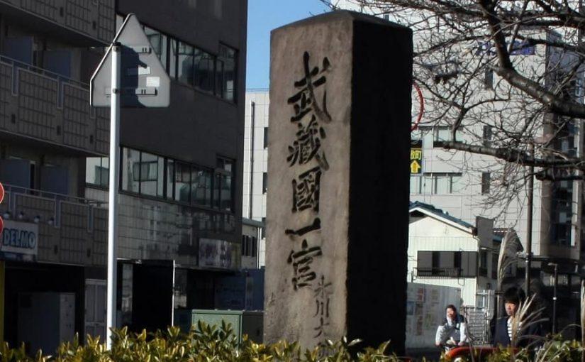 2018年初詣は大宮氷川神社!