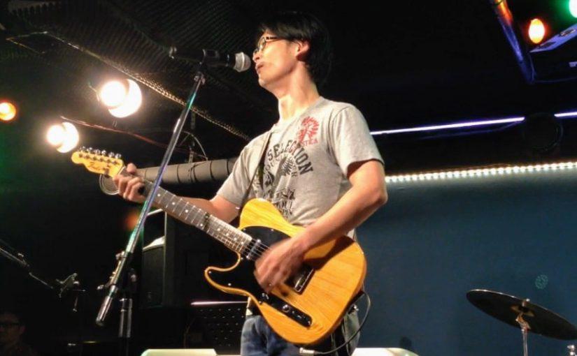宮内家オープンマイク参加してきました!(18/09/24)